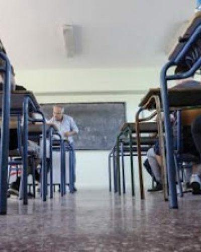 Σαρωτικές αλλαγές στα Γυμνάσια – Τι αλλάζει από φέτος για τους μαθητές