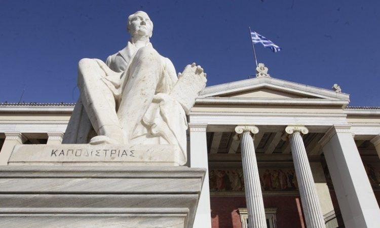 Έξι ελληνικά ανάμεσα στα top Πανεπιστήμια του κόσμου