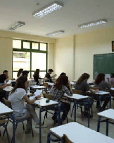 ΚΡΙΣΙΜΕΣ αλλαγές σε Γυμνάσιο, Λύκειο και Πανελλήνιες εξετάσεις