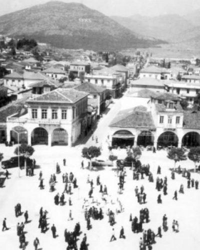 Οι Έμποροι της Τρίπολης πριν 70 χρόνια
