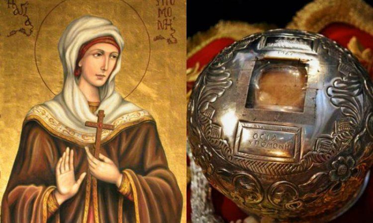 Αγία Υπομονή, η αυτοκράτειρα που έγινε μοναχή και προστάτιδα των φτωχών. Ήταν η μητέρα του τελευταίου υπερασπιστή του Βυζαντίου, Κωνσταντίνου Παλαιολόγου. Το προσκύνημα στο Λουτράκι