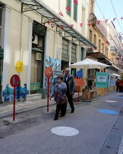 Ο νέος χρωματιστός πεζόδρομος στο κέντρο της Αθήνας