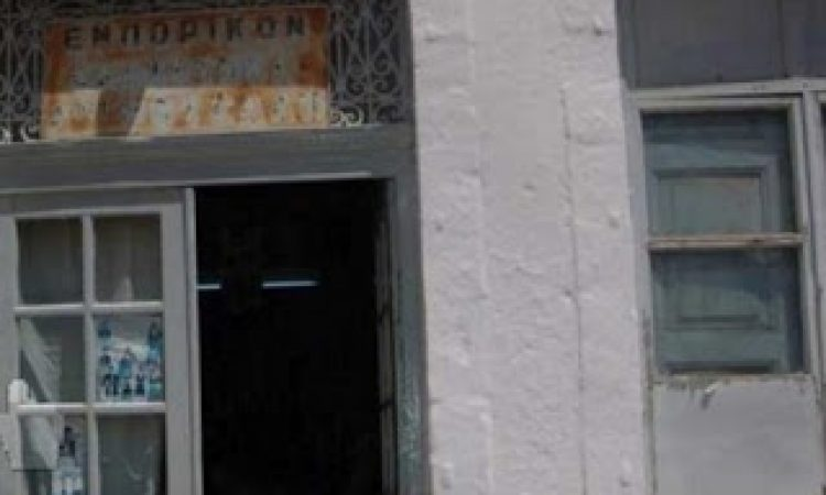 Αυτό είναι το πιο παλιό μαγαζί στην Ελλάδα: Λειτουργεί από το 1864 και δεν έκλεισε ποτέ – Δείτε που βρίσκεται…[photos+video]