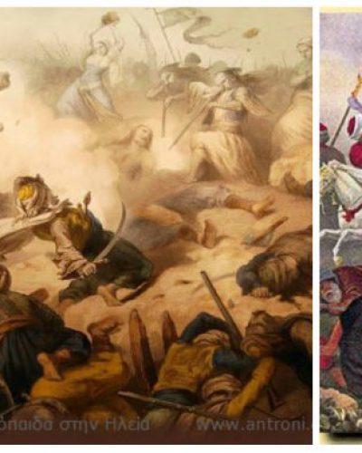 Η πρώτη νίκη κατά των Τούρκων έγινε με την συνδρομή των γυναικών και αρχηγό την Αντιγόνη. Η Μάχη του Λάλα στην Ηλεία άνοιξε τον δρόμο για την άλωση της Τριπολιτσάς