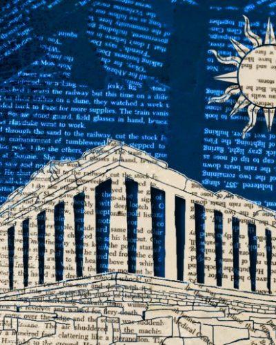 Όσα (λίγα) γνωρίζουμε μέχρι στιγμής για τη διοργάνωση «Αθήνα 2018 – Παγκόσμια Πρωτεύουσα Βιβλίου»