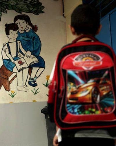 Έρχεται η «Happy Friday» σε όλα τα Δημοτικά Σχολεία της χώρας – Δείτε τι είναι!