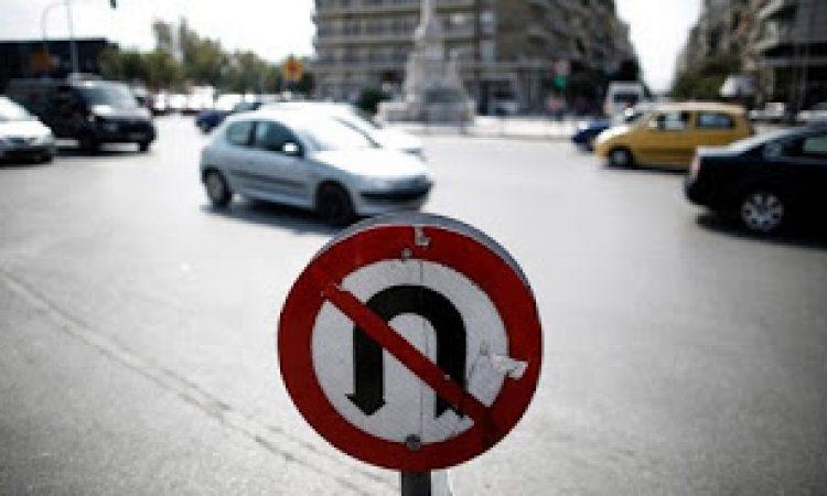 Ο νέος ΚΟΚ -Τι αλλάζει σε παραβάσεις, πρόστιμα, κατάθεση πινακίδων, ταξί και γουρούνες