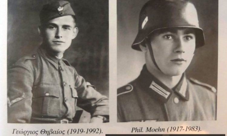 Ο Γερμανός που έσωσε τον Έλληνα στρατιώτη που ψυχορραγούσε στο πεδίο της μάχης. Η συγκινητική ιστορία δυο «εχθρών» στη μάχη των Οχυρών και το παιχνίδι της μοίρας 40 χρόνια αργότερα. Νέα εκπομπή (βίντεο)