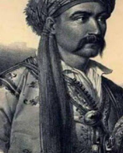 Νικηταράς ο Τουρκοφάγος, ο ήρωας του '21 που πέθανε πάμφτωχος