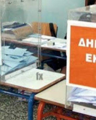 13 Οκτωβρίου 2019 οι δημοτικές εκλογές – Ερχεται ο «Κλεισθένης» στη βουλή