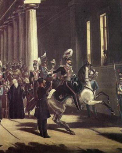 Η Επανάσταση της 3ης Σεπτεμβρίου