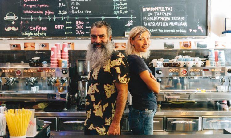 Ο Νίκος και η Τάνια φτιάχνουν (ίσως) τον καλύτερο καφέ της Αθήνας