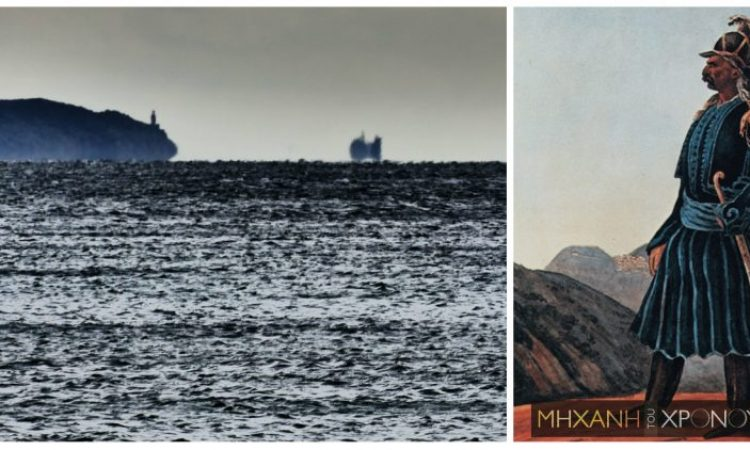 Ποια ήταν τα μαύρα καράβια που έγιναν ο τρόμος των Οθωμανών στο Αιγαίο. Η άγνωστη πειρατική δράση του Κολοκοτρώνη, ο μονόφθαλμος πειρατής από τη Μάνη και το πειρατικό κράτος της Μήλου. Νέα εκπομπή από τη Μηχανή του Χρόνου (βίντεο)