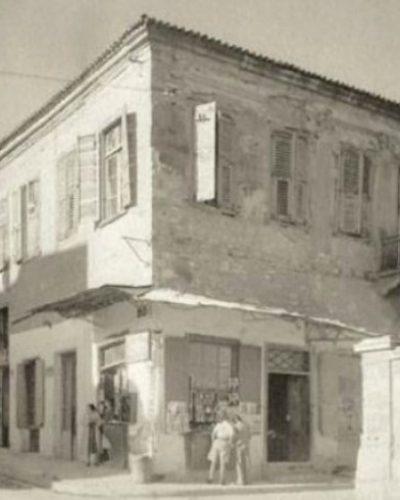 Αυτός είναι ο Αίολος, το πρώτο ξενοδοχείο της Αθήνας. Ποια ακολούθησαν, αλλάζοντας την πόλη