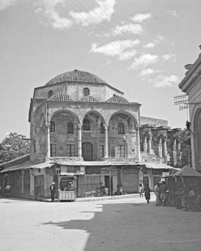 Πώς ήταν άραγε η Αθήνα την περίοδο της Οθωμανικής Αυτοκρατορίας;